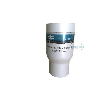 50023 Howe Large Logo Travel mug
