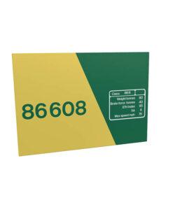 Class 86 86608 Freightliner Data Panel metal sign